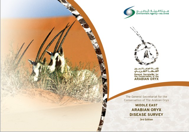 The report of the third edition of the Arabian Oryx regional disease survey is now published