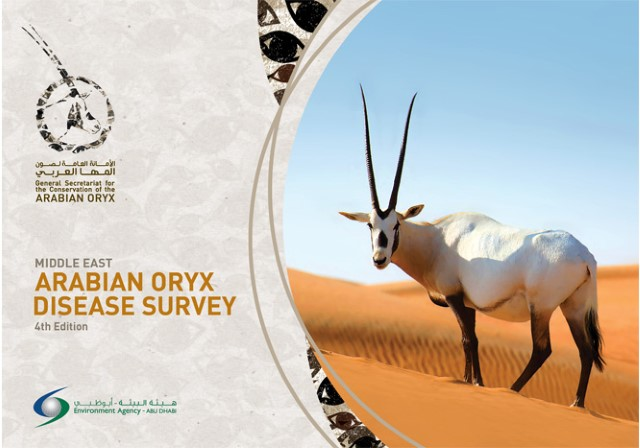 The report of the fourth edition of the Middle East Arabian Oryx Disease Survey is now published